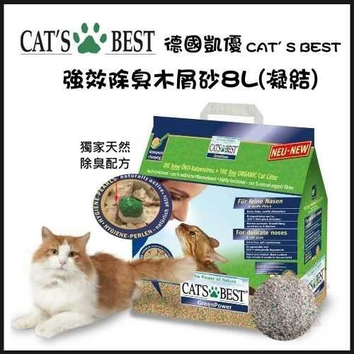 *KING WANG*【單包】美國凱優CAT'S BEST《強效凝結除臭木屑砂》8L