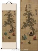 捲軸畫 捲軸訂製絲綢畫國畫豎條幅人物畫中國風字畫裝飾掛畫客廳現代中式 新年禮物YYJ