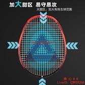 羽毛球拍碳素纖維耐用型單雙拍成人超輕進攻【齊心88】