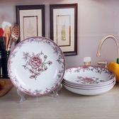 盤子6只裝菜盤子酒店家用湯盤深盤子中式創意餐具      都市時尚