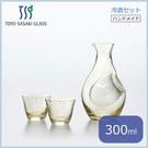 日本製 高瀬川 琥珀清酒杯套裝 含冷酒壺+酒杯 日本製