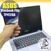 【Ezstick】ASUS TP412 UA 靜電式筆電LCD液晶螢幕貼 (可選鏡面或霧面)