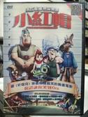 挖寶二手片-B14-正版DVD-動畫【小紅帽】-國英語發音(直購價)