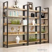 家用鋼木書架書柜置物架書架多層書櫥組合收納架儲物柜貨架展示架igo  凱斯盾數位3C