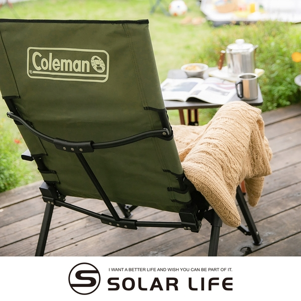 Coleman LAY躺椅/CM-26744/CM-26745/CM-33808.露營躺椅 可調段折疊椅 大川椅巨川椅 戶外休閒椅
