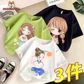 女童短袖2021新款 洋氣中大童白色打底衫純棉薄款寬鬆韓版兒童t恤 幸福第一站