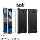 【愛瘋潮】Imak SONY Xperia 10 Plus / 10+ 全包防摔套(氣囊) 軟殼 背殼 TPU保護套