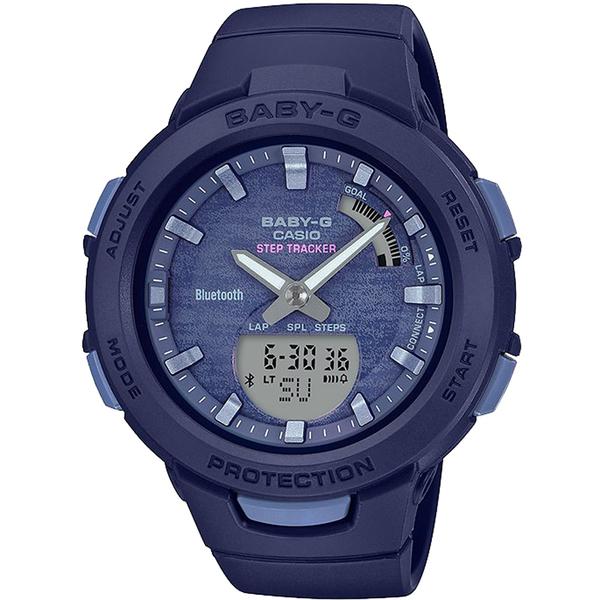 CASIO 卡西歐 BABY-G 藍牙計步手錶-海洋藍 BSA-B100AC-2A