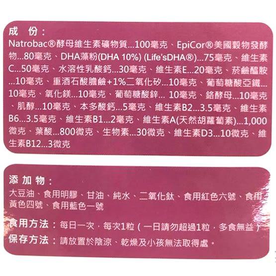 HUA 孕補樂綜合維他命 30顆【德芳保健藥妝】