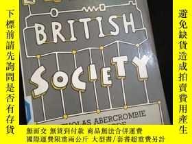 二手書博民逛書店Contemporary罕見British Society (英文)Y16149