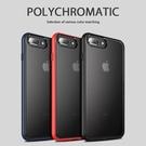 【默肯國際】IN7 魔影系列 iPhone 6/6s/7/8/SE2 (4.7) 6/7/8+ 透黑色磨砂款TPU+PC背板 防摔防撞 手機保護殼