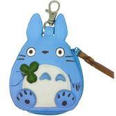 龍貓 皮質零錢包 吊飾 鑰匙圈 藍龍貓 TOTORO 宮崎駿 日本正版 該該貝比日本精品 ☆