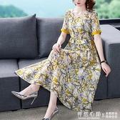 碎花棉麻洋裝子女士2021年新款夏裝短袖小個子顯瘦氣質修身長裙 怦然新品