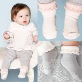 愛心翻摺止滑短筒襪 童襪 短襪 止滑襪