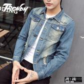 『潮段班』【HJ003063】M-3XL 韓版美式復古刷白作舊抓破貓鬚牛仔夾克外套