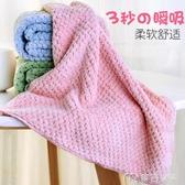 浴巾日本毛巾吸水成人兒童洗臉巾比純棉柔軟家用擦頭發速干學生潔 麥吉良品
