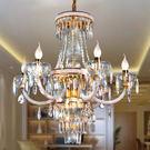 設計師美術精品館客廳餐廳歐式水晶吊燈現代...