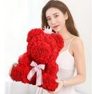 玫瑰花熊520情人節生日禮物