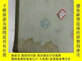 二手書博民逛書店midcon 77罕見conference record(H50