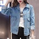 牛仔外套女春季2019新款韓版學生寬鬆b...