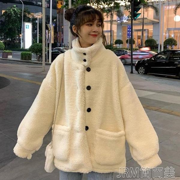 羊羔毛外套女加絨加厚秋冬新款百搭韓版寬鬆保暖立領衛衣女 快速出貨