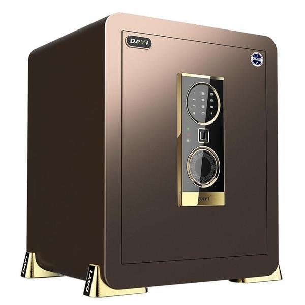 大一保險箱家用小型隱形床頭 保險櫃指紋密碼辦公 保管箱防盜全鋼  極客玩家 ATF
