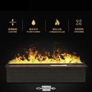 壁爐 3D霧化壁爐仿真火焰加濕器嵌入式蒸...