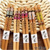 天然竹木筷子竹筷 精品高檔禮盒包裝便攜餐具套裝5雙裝家用筷子 探索先鋒