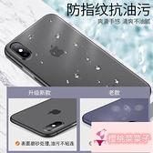 2個裝 iphone11Pro/xr/max/6/6s防摔保護套蘋果x手機殼【櫻桃菜菜子】