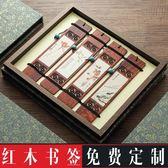 彪之王 創意中國風紅木質書簽訂製DIY刻字禮品復古典流蘇文藝小清新學生用文藝  街頭布衣
