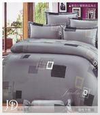 6*6.2 兩用被床包組/純棉/MIT台灣製 ||個性方格||