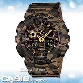 CASIO 卡西歐 手錶專賣店 G-SHOCK GA-100CM-5A男錶 橡膠錶帶 抗磁 防水200米 迷彩雙顯 GA-100CM
