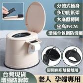 【台灣現貨 免運!老人孕婦坐便器】行動馬桶 室內坐便器 老人專用 行動廁所 室內痰盂