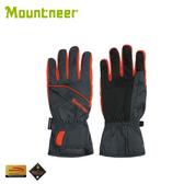 【Mountneer 山林 Primaloft防水手套《深灰/橘》】12G01/保暖手套/騎車/防水手套/賞雪手套