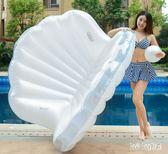 成人沙發坐騎浮床充氣海上珍珠美人魚大貝殼浮排水上白色扇貝躺椅 QG26845『Bad boy時尚』
