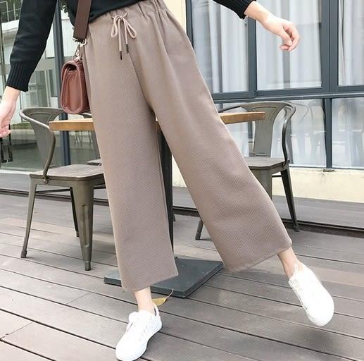 EASON SHOP(GU5963)黑色挺版寬褲鬆緊腰女長褲休閒褲綁帶抽繩子女高腰直筒褲針織九分褲韓版運動褲