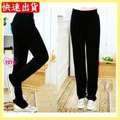 YOYO中大尺碼高腰顯瘦直筒褲寬褲(XL-4L)280斤可穿【AI1019】