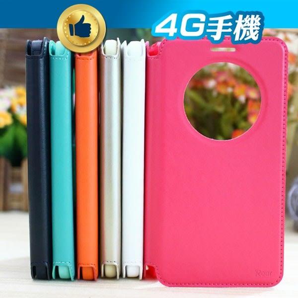 出清 側翻皮套 ASUS ZE550ML /ZE551ML 手機 側掀 可插卡 可立 開窗系列 韓國 Roar ~4G手機