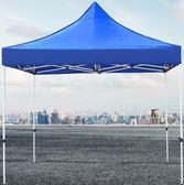 全館88折最後一天戶外廣告帳篷遮陽棚大傘雨棚子伸縮折疊停車定製WY