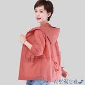 衝鋒衣 洋氣媽媽大碼防曬衣女春秋風衣可穿200斤防紫外線防曬服薄外套女 快速出貨