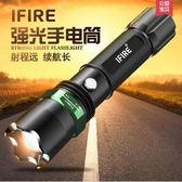 強光手電筒可充電射超亮探照燈PLL719【男人與流行】
