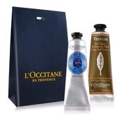 L'OCCITANE 歐舒丹 乳油木護手霜(30ml)+馬鞭草護手乳(30ml)送禮袋