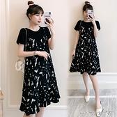 孕婦裝 MIMI別走【P521466】清秀涼感 假兩件雪紡拼接連身裙 孕婦洋裝