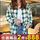 任選2件888長袖襯衫韓版中長版小清新格...