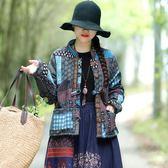 秋冬新款民族風復古大尺碼女裝花色加絨長袖棉麻外套立領棉衣女洋裝 618降價