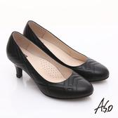 A.S.O 優雅時尚 全真皮菱格壓紋金屬飾扣高跟鞋  黑