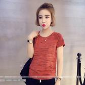 T恤 速干上衣短袖T恤韓版圓領修身顯瘦百搭運動衫女打底衫