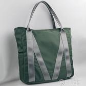 單肩斜背女包ins大容量手提布包購物袋韓版托特學生校園帆布尼龍