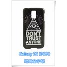 [ 機殼喵喵 ] 三星 Samsung i9600 Galaxy S5 手機殼 外殼 眼睛金字塔
