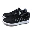 adidas GAMETALKER 運動鞋 籃球鞋 黑色 男鞋 FY8585 no887